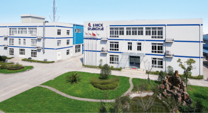 E-Pack Shanghai Co.,Ltd